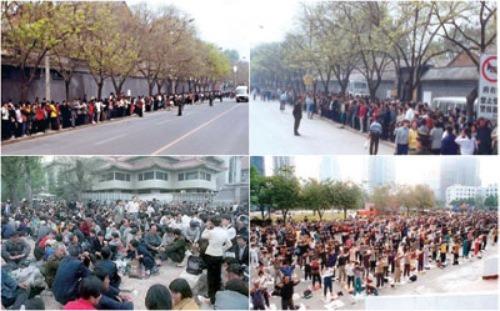 Los practicantes de Falun Gong se reunieron alrededor de Zhongnanhai para pedir silenciosa y pacíficamente un trato justo el 25 de abril de 1999. (Foto cortesía de Clearwisdom.net)